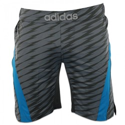 Adidas Ultimate Athlete MMA Short Grijs Beluga