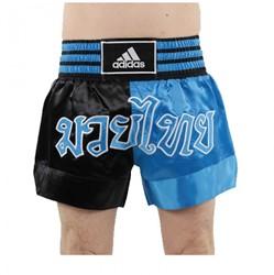 Adidas Thaiboks Short Half Zwart Blauw