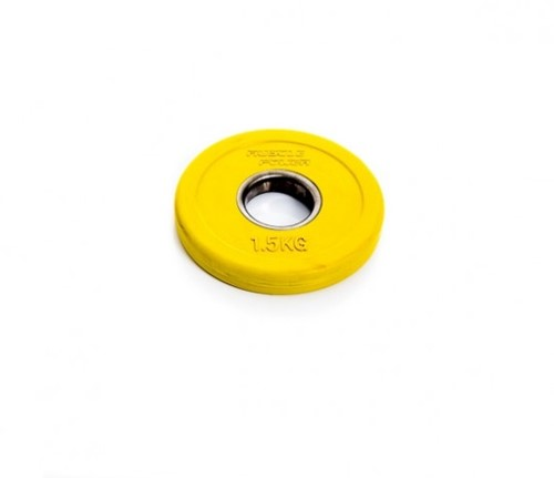 Fractional Olympic Bumper Plate - 1,5 kg-2