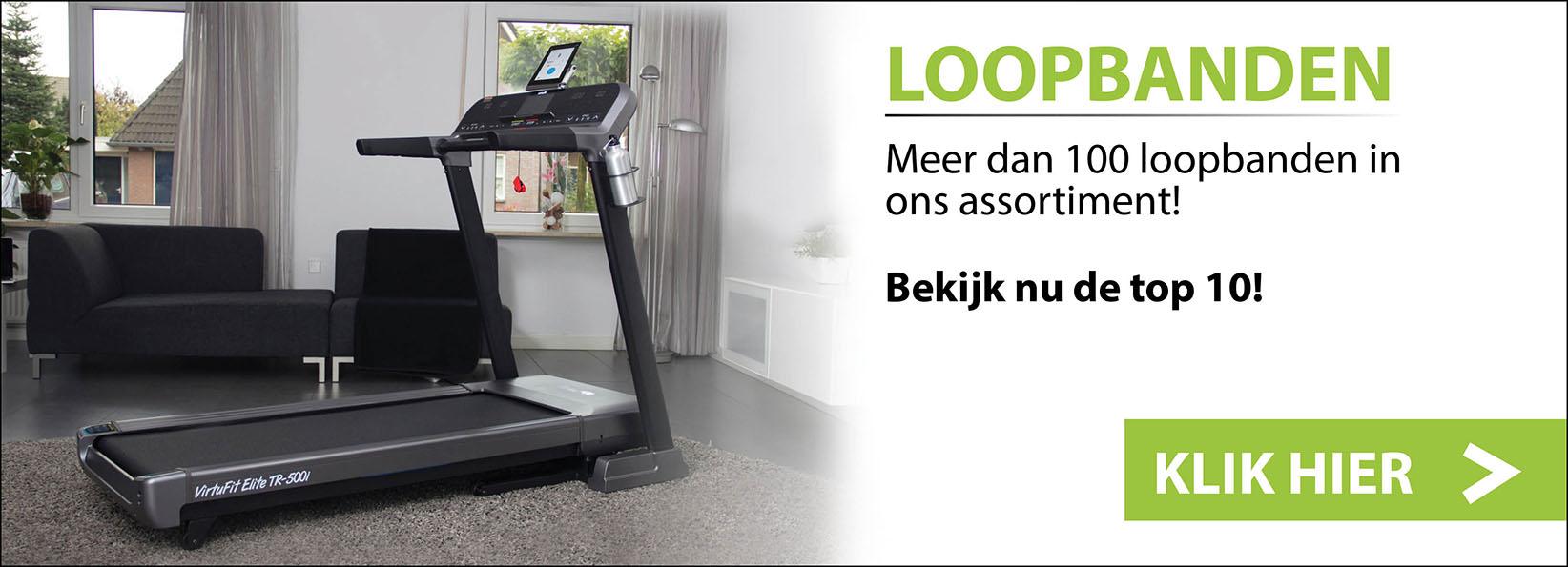 MOBIEL Home - FW - TR500i Loopband