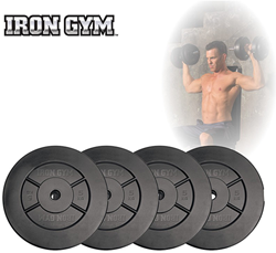 Iron Gym 20kg Plate Set, 4 x 5kg - 25mm