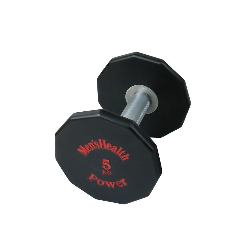 Men's Health PU Dumbbell - 5 kg